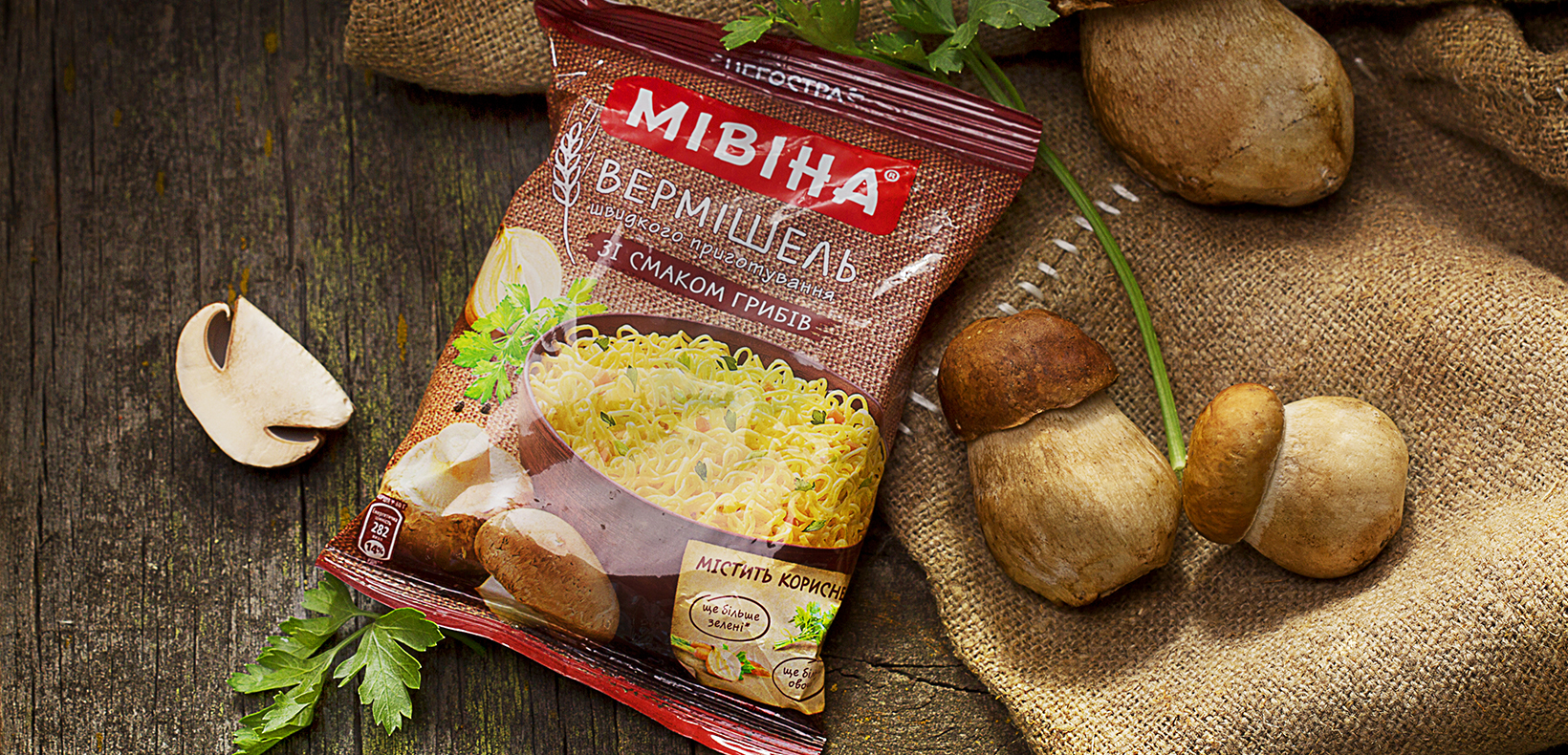 упаковка лапши Мивина с грибами