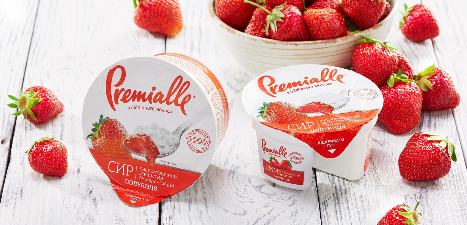 упаковка зернистого сыра клубника Premialle