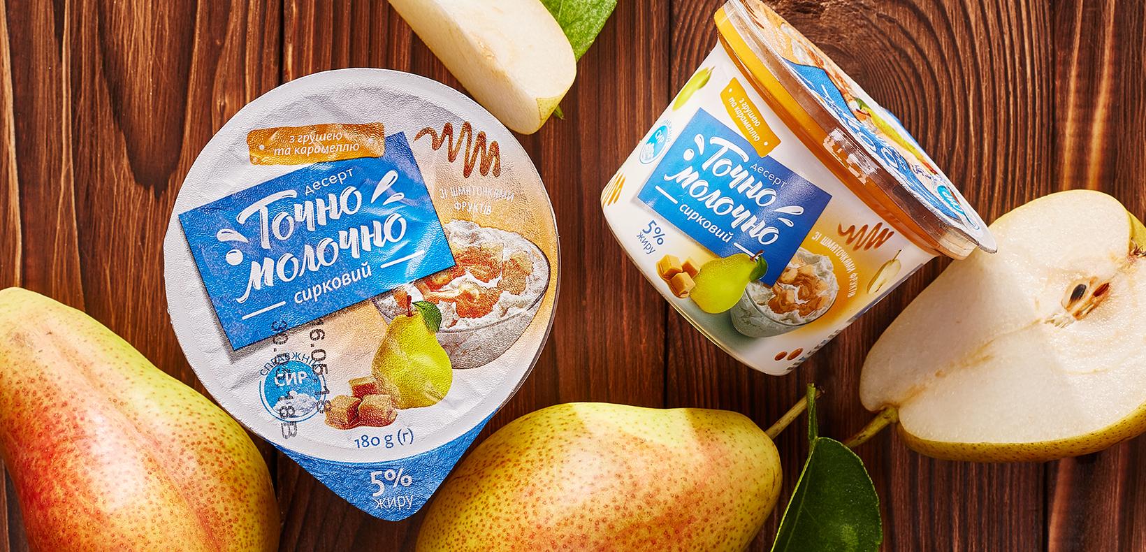 """упаковка сырковый десерт груша-карамель """"Точно Молочно"""""""