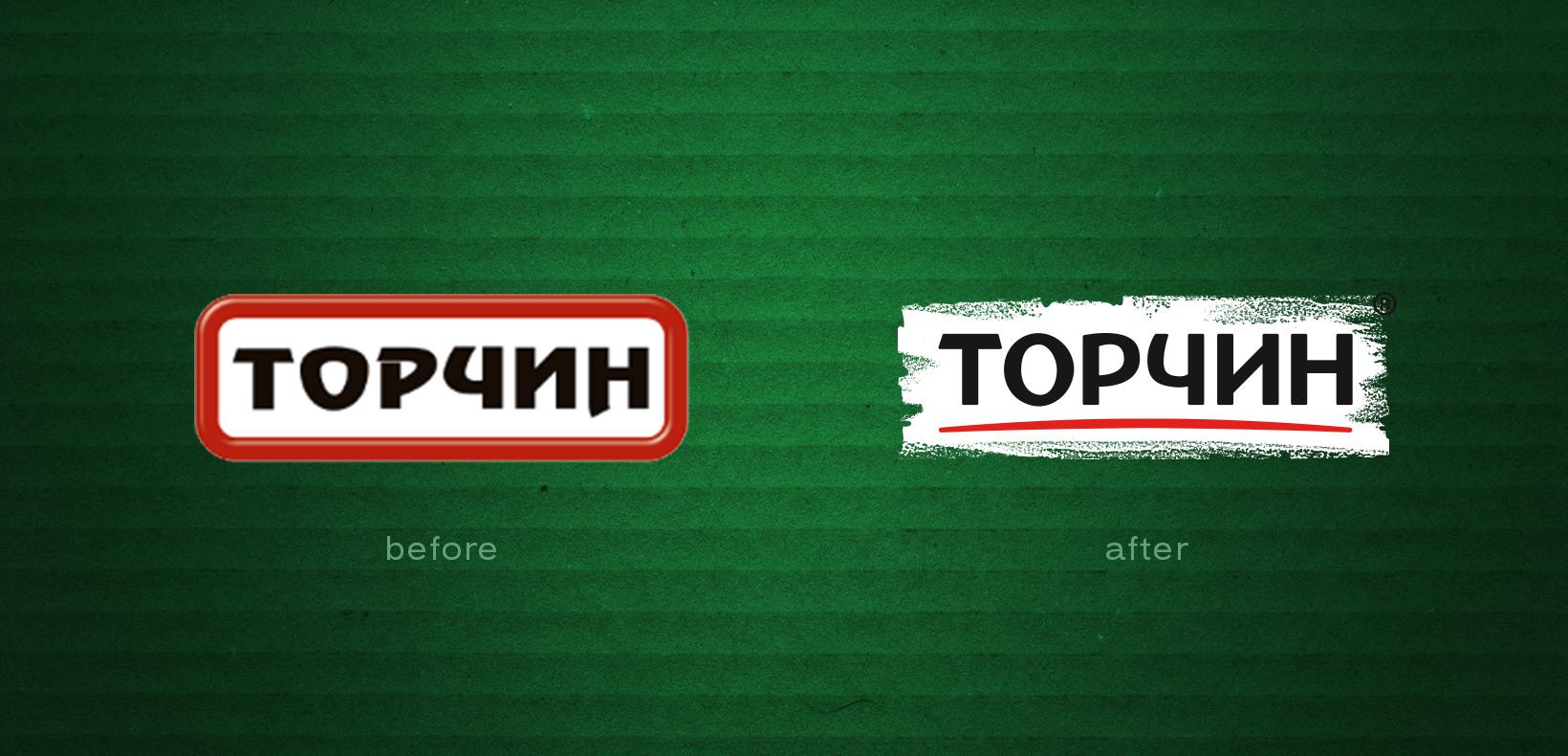 """логотип """"Торчин"""" до и после"""