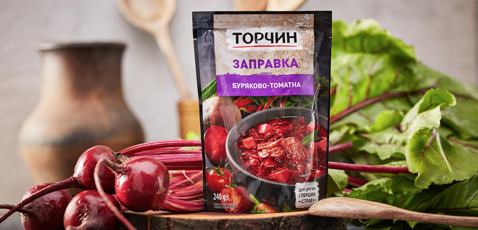 """упаковка """"Торчин"""" заправка буряково-томатная"""