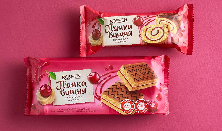 редизайн упаковки Roshen бисквиты вишня